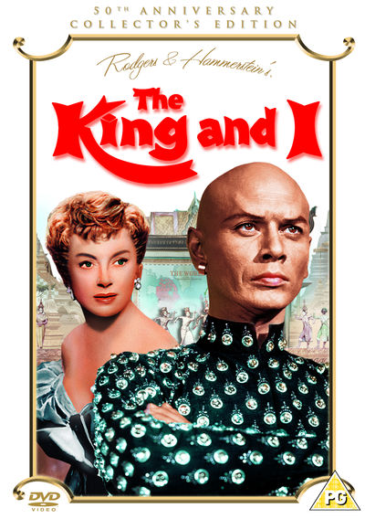 The King and I (Special 2-Disc Edition DVD)