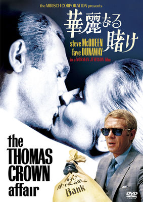 Thomas Crown Affair, The