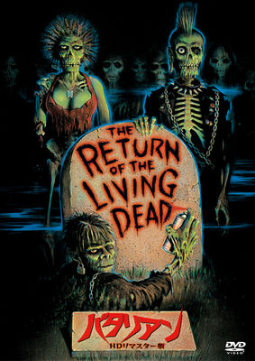 Return of the Living Dead, The