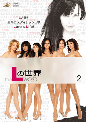 L Word, the: Season 1