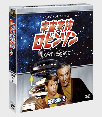 Lost in Space - 02