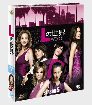 L Word, the: Season 5
