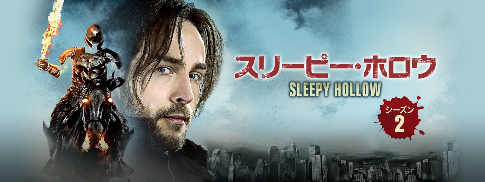 Sleepy Hollow - 02