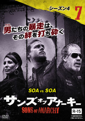 Sons of Anarchy - 05