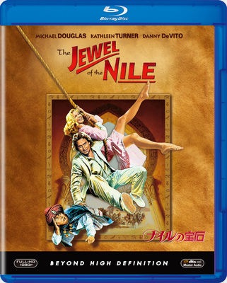 Jewel of the Nile, The