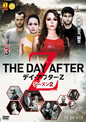 Day After, The - 02
