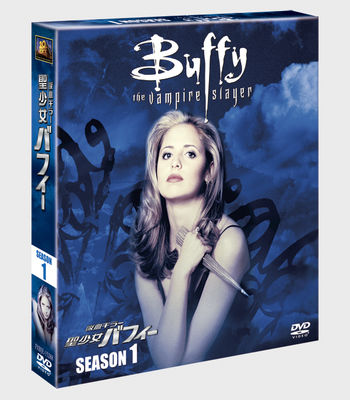 Buffy the Vampire Slayer - 01